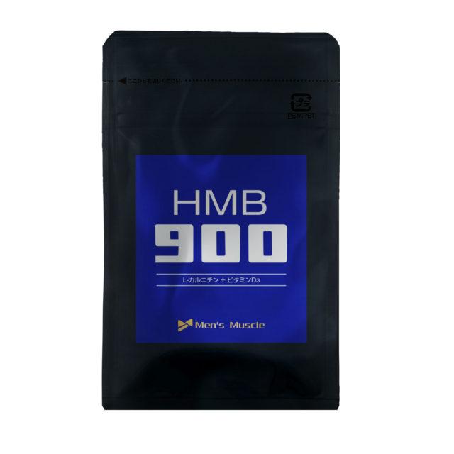 HMB900_mock_調整