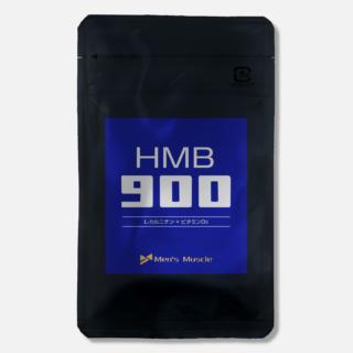 HMB900_影付き